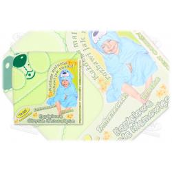 Dětská froté osuška Terjan,80x80 - Zelená, pejsek